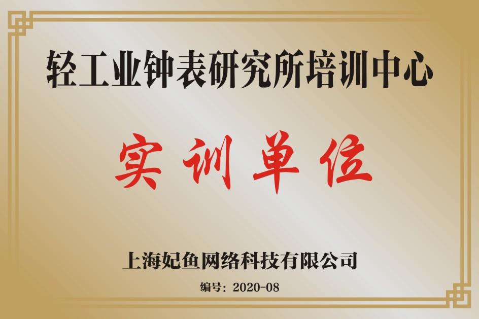QQ图片20200610084836.jpg